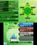 pokemon-sm3-180