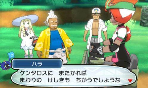 pokemon-sm3-191