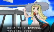 pokemon-sm4-003