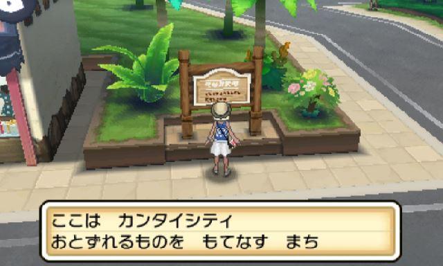 pokemon-sm4-012