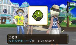 pokemon-sm4-018