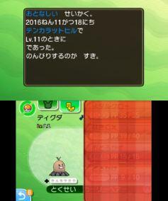 pokemon-sm4-039