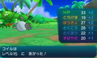 pokemon-sm4-075