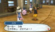 pokemon-sm4-077