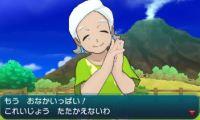 pokemon-sm4-084