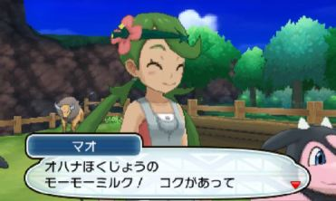 pokemon-sm4-085