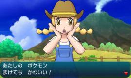 pokemon-sm4-092