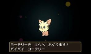 pokemon-sm4-113