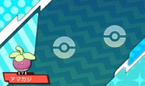pokemon-sm4-115
