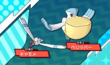 pokemon-sm5-006