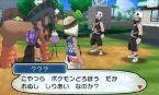 pokemon-sm5-023