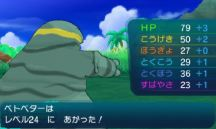 pokemon-sm5-057