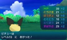 pokemon-sm5-058