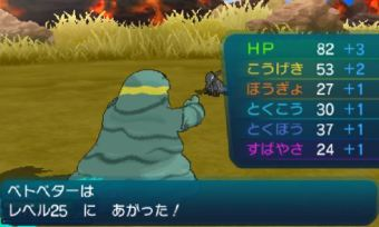 pokemon-sm5-064