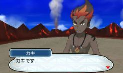 pokemon-sm5-075