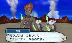pokemon-sm5-077