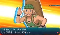 pokemon-sm5-079