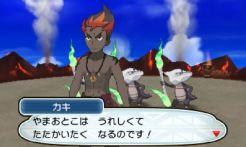 pokemon-sm5-082