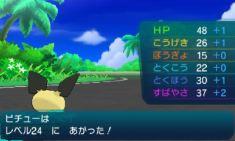 pokemon-sm5-115