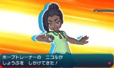 pokemon-sm5-116