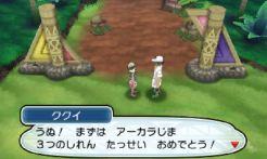 pokemon-sm5-166