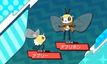pokemon-sm6-078