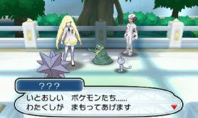 pokemon-sm6-091