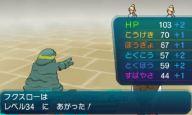 pokemon-sm6-114