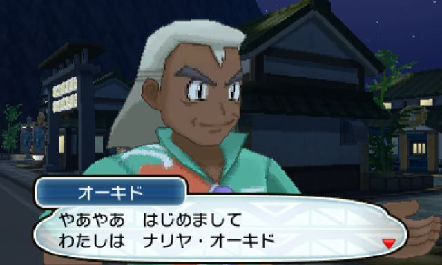 pokemon-sm6-168