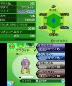 pokemon-sm6-172