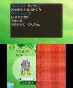 pokemon-sm6-173