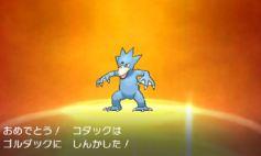 pokemon-sm8-011