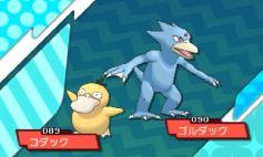 pokemon-sm8-012