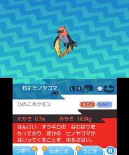 pokemon-sm8-017