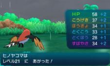 pokemon-sm8-019