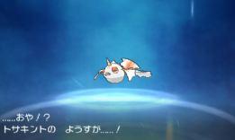 pokemon-sm8-025