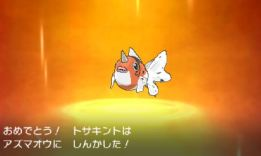 pokemon-sm8-026
