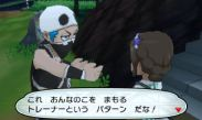 pokemon-sm8-062
