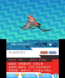pokemon-sm8-081