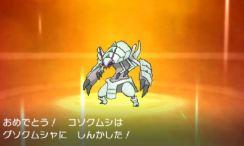 pokemon-sm8-088