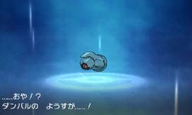 pokemon-sm8-096