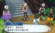 pokemon-sm8-117