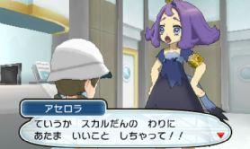 pokemon-sm8-123