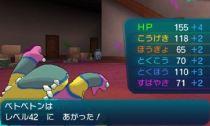 pokemon-sm8-154
