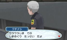 pokemon-sm8-192