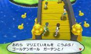 pokemon-sm9-001