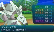 pokemon-sm9-007