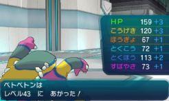 pokemon-sm9-012