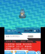pokemon-sm9-018
