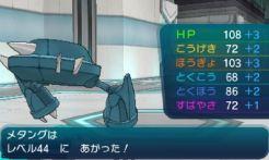 pokemon-sm9-021